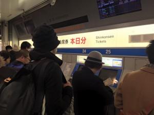 東京駅(2)