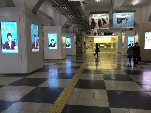 マークシティからJR駅構内へ
