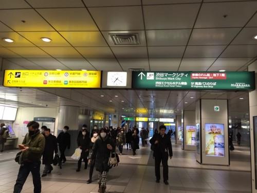 京王井の頭線マークシティ方面