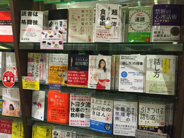 ブックファースト新宿 copy