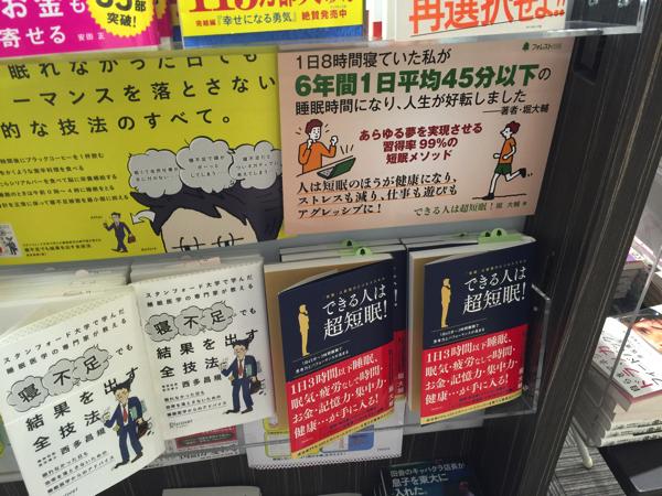 目黒 copy
