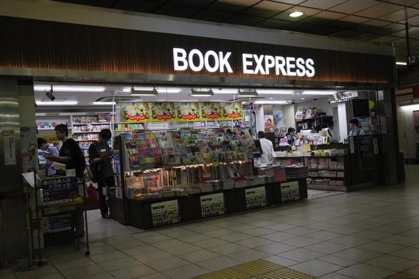 ブックエキスプレス新宿外観 copy