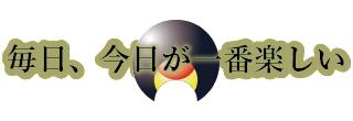 GAHAKU株式会社